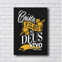 Placa Quadro Decorativo Cristo Filho do Deus Vivo MT